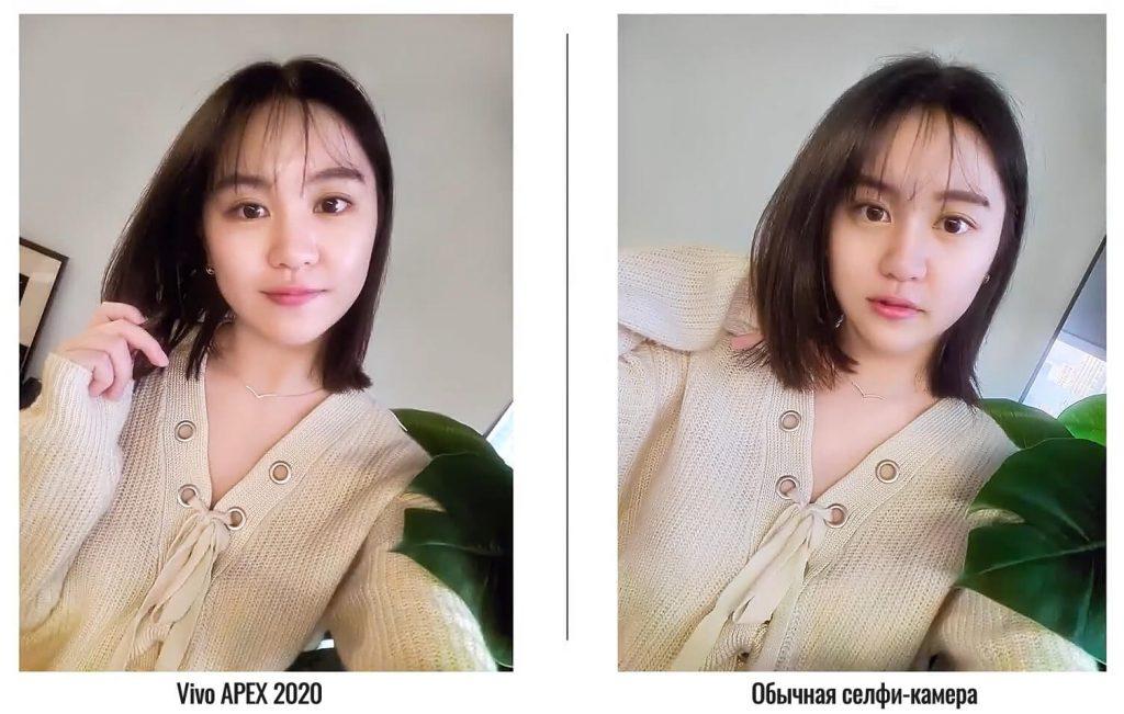 сравнение фото с vivo apex 2020 и обычной камеры