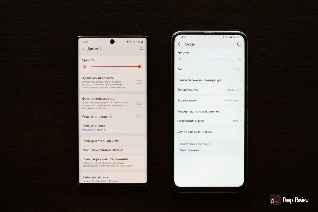 сравнение экранов huawei p smart pro и galaxy note10
