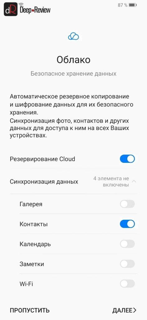 настройка телефона huawei - облако
