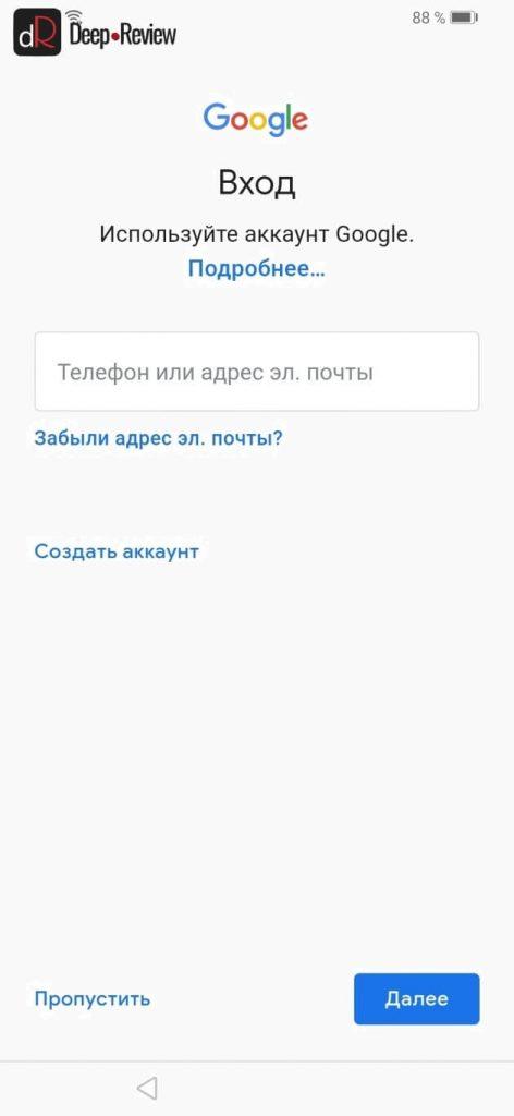 настройка телефона huawei - Вход в аккаунт Google