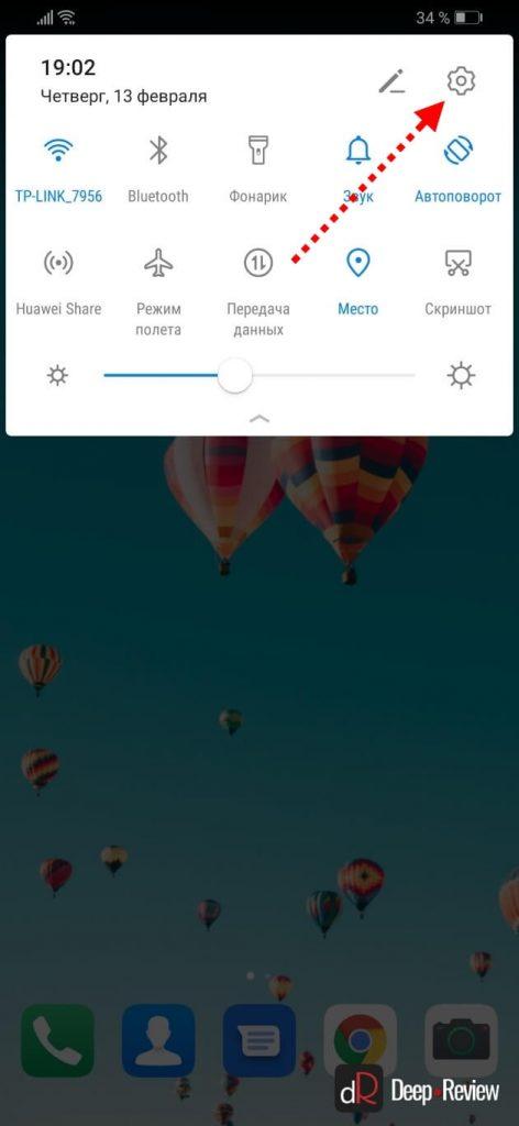 как настроить смартфон Huawei