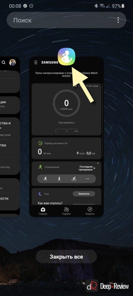 меню приложений в Samsung One UI