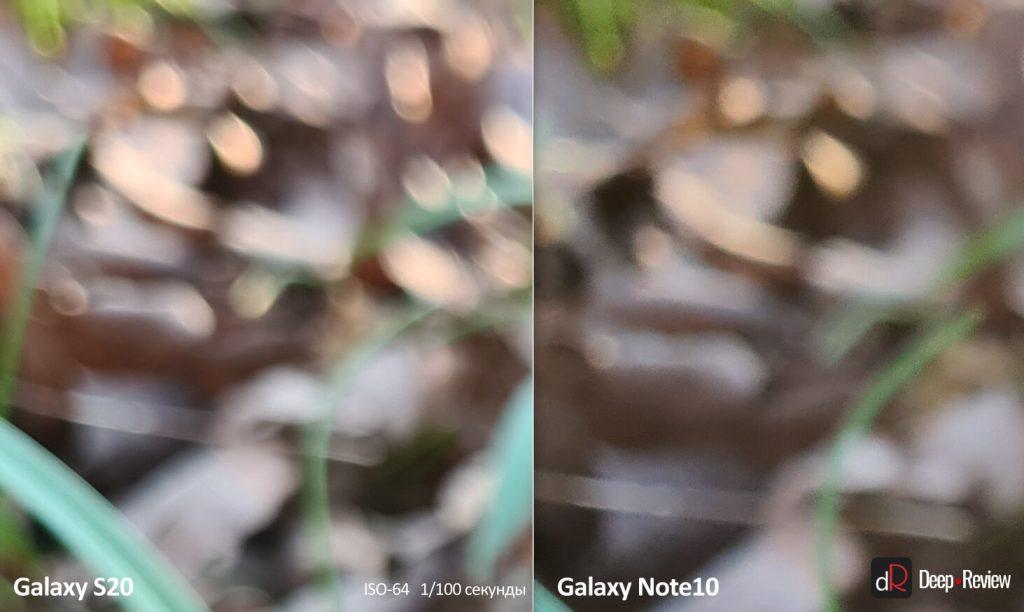 качество размытия фона Galaxy S20