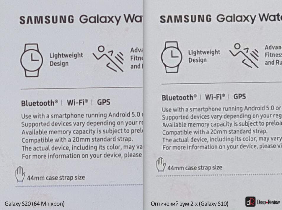 сравнение кропа и оптического зума Galaxy S20