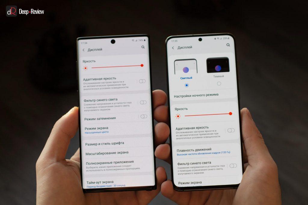 сравнение экранов galaxy note10 и galaxy s20