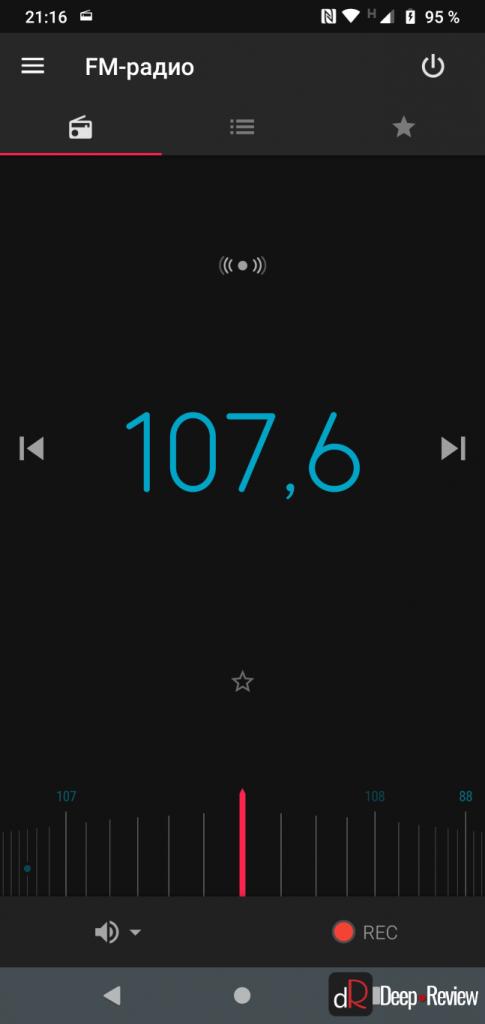 приложение fm-радио на moto g8 plus