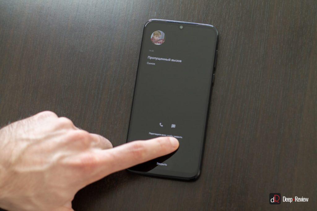 просмотр уведомлений на экране Moto G8 Plus