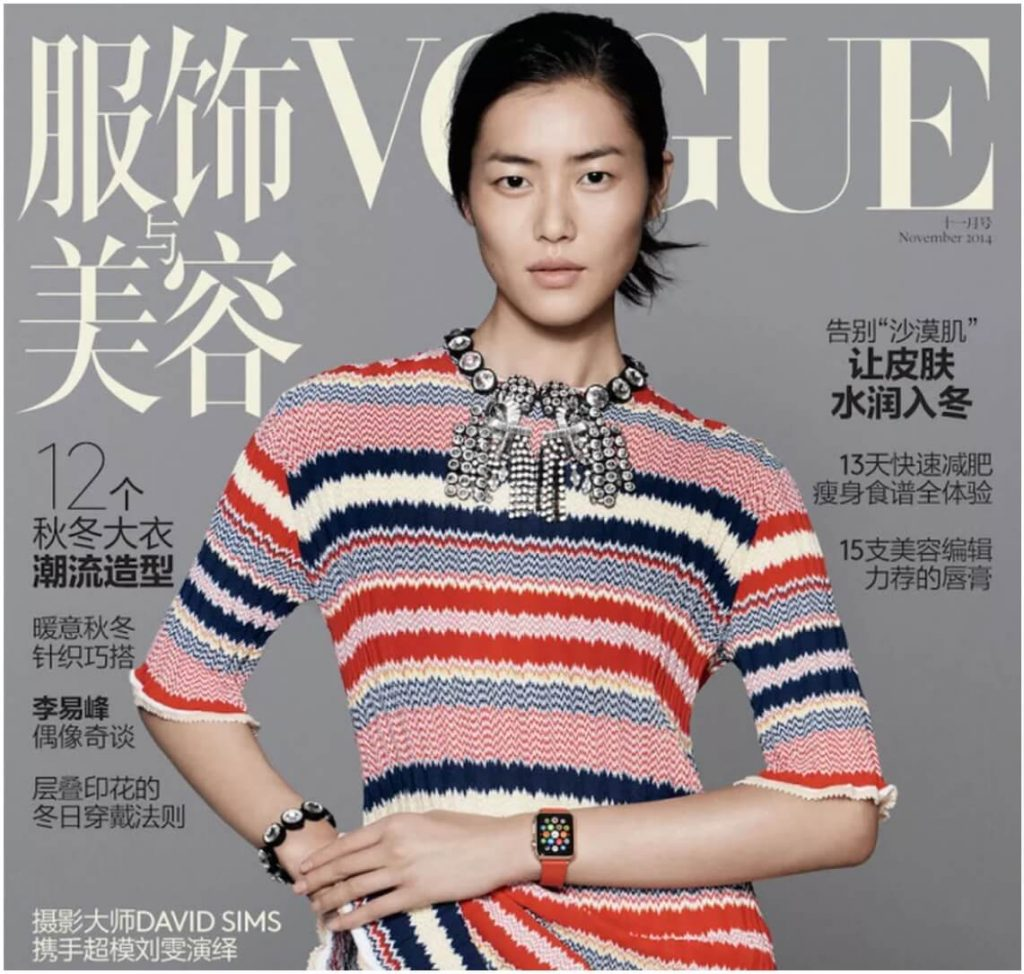 Apple Watch на обложке Vogue