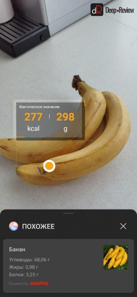 celia калорийность пищи