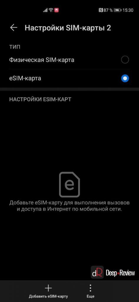 eSIM-карта на Huawei P40