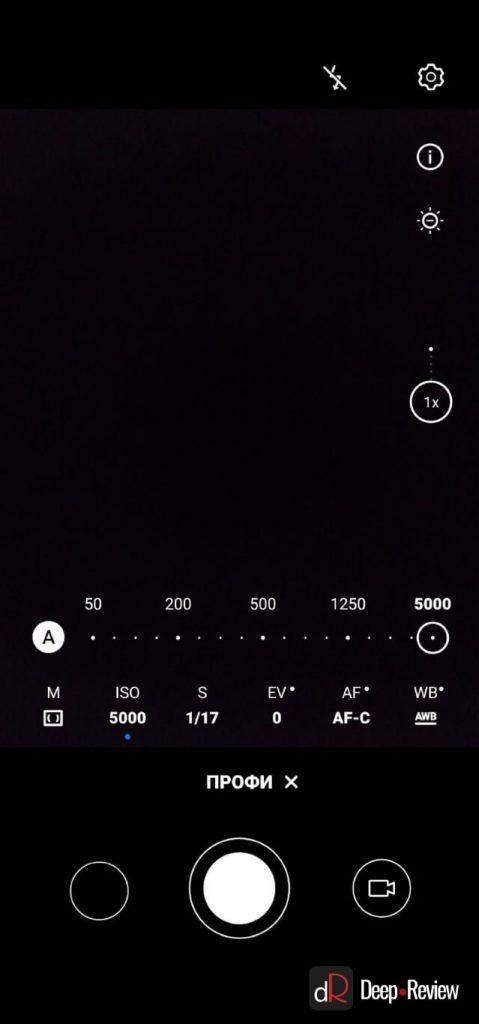 интерфейс камеры в pro-режиме