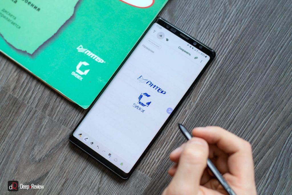 рисунок s-pen на экране galaxy note