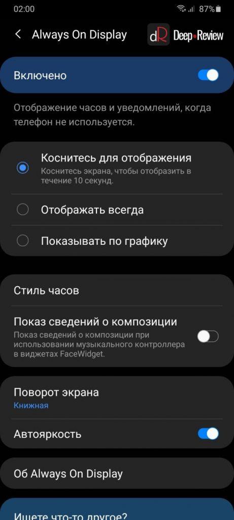 AOD-дисплей Galaxy A31