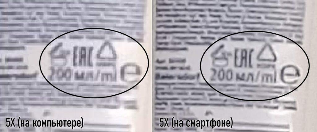 сравнение цифрового зума на oppo a12