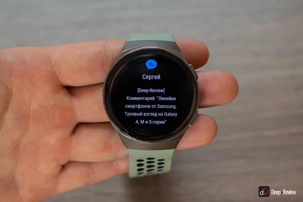 пример уведомления на экране Huawei Watch GT 2e