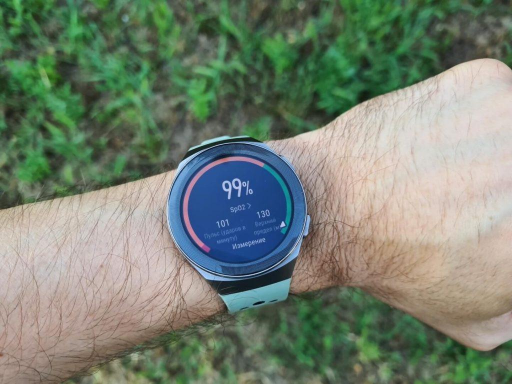 измерение spo2 во время тренировки huawei watch gt 2e