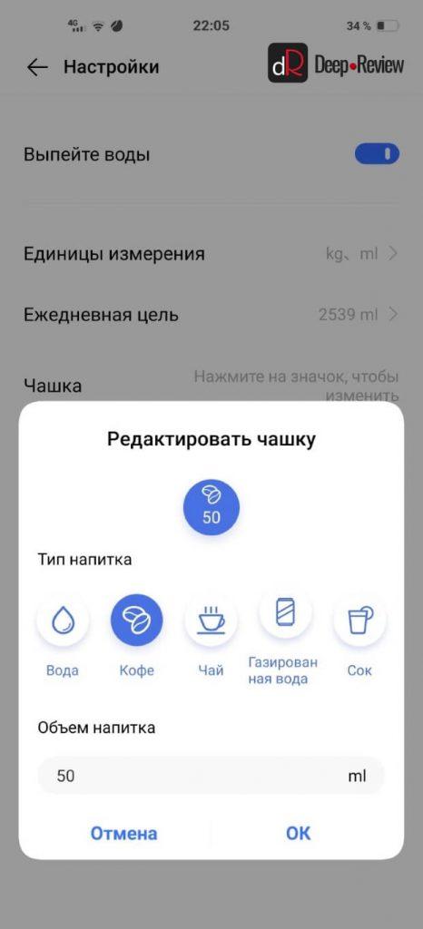 редактирование чашек jovi