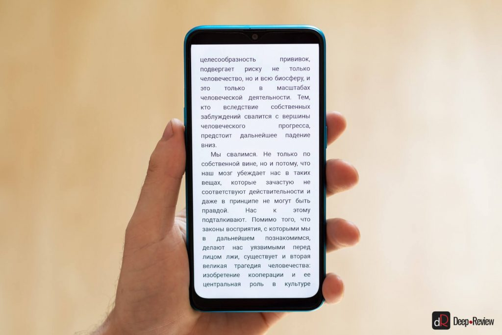 белый текст на экране oppo a12