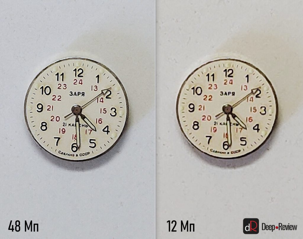 сравнение 12 и 48 Мп на Vivo X50