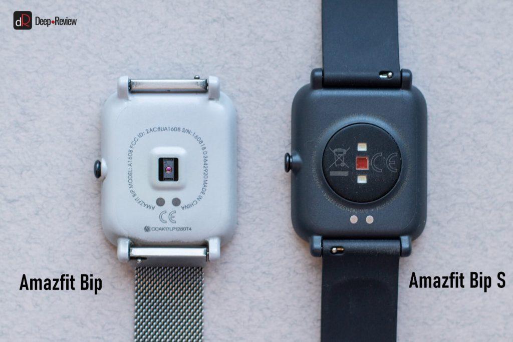 сравнение обратной стороны Amazfit Bip и Bip S
