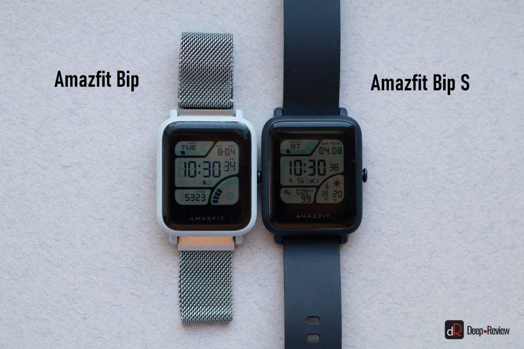 яркость экранов Amazfit Bip и Amazfit Bip S
