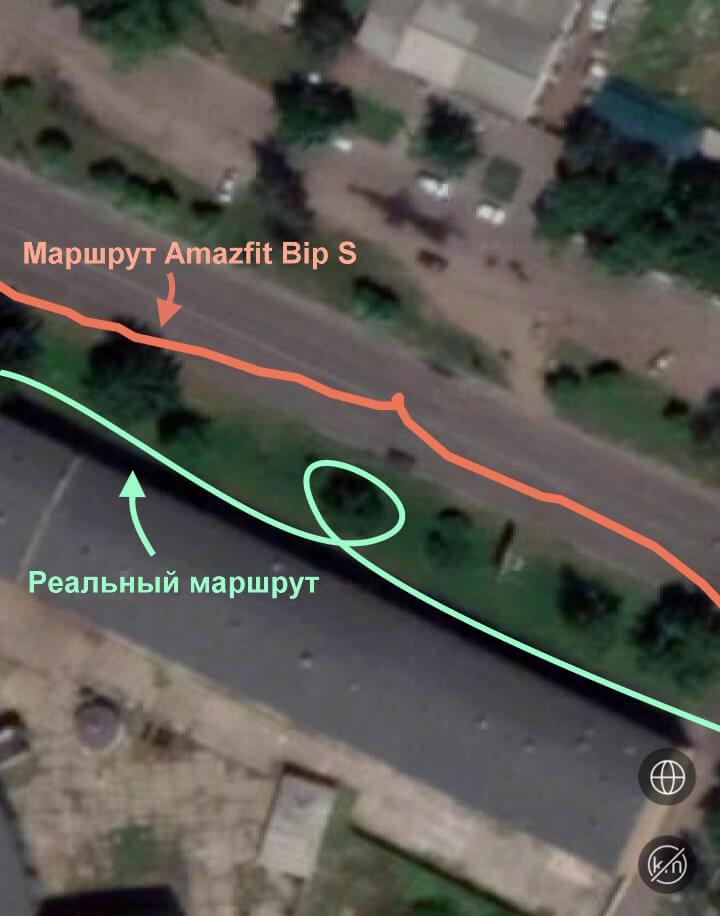 сравнение реального маршрута с тем, что нарисовал Amazfit Bip S