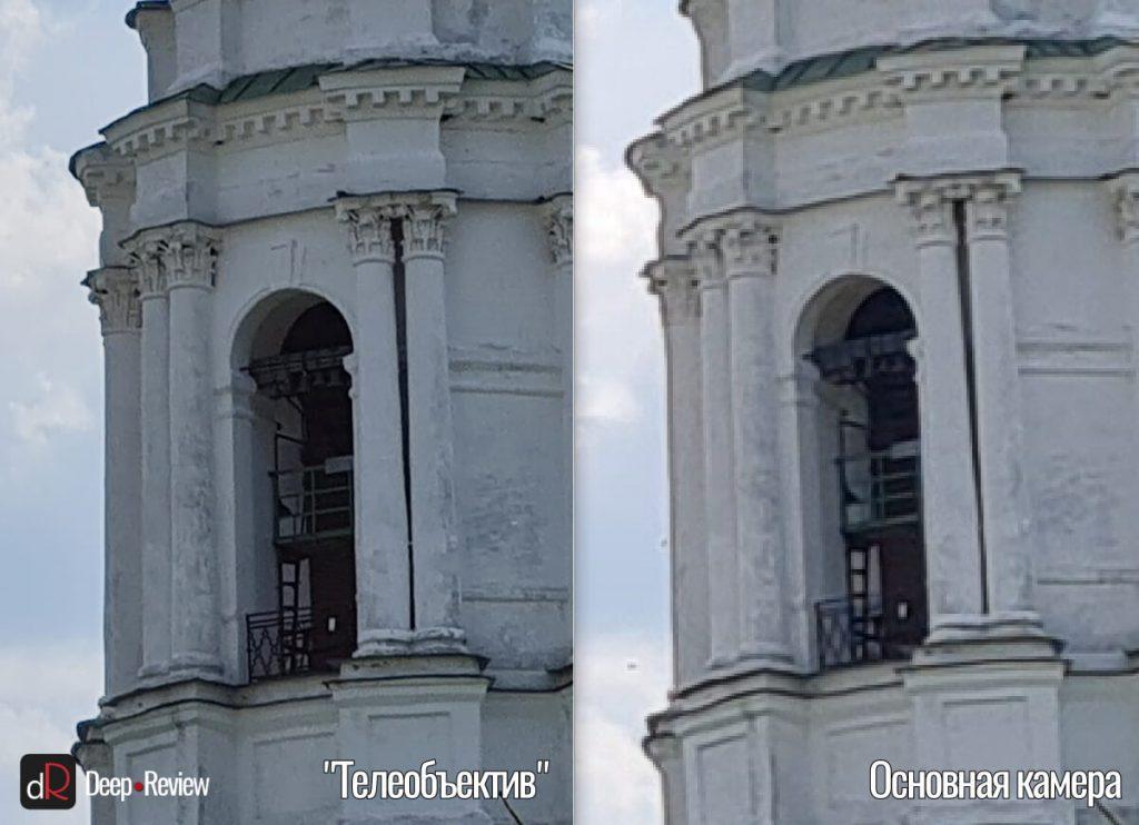 сравнение телеобъектива и основной камеры galaxy note 20