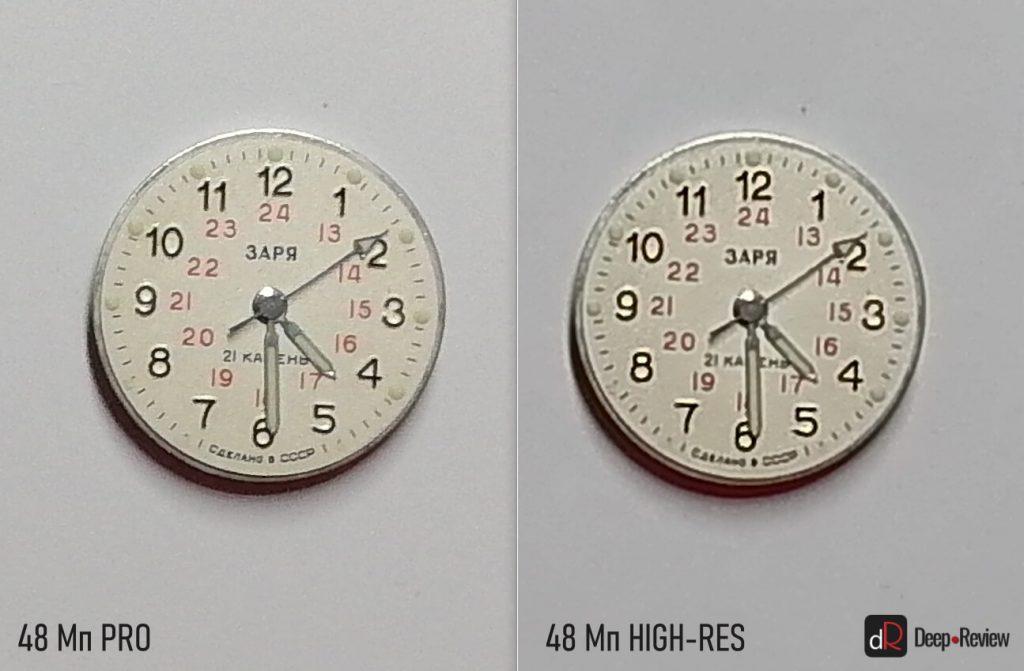 сравнение high-res и 48 Мп