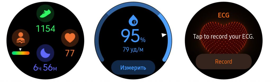 Виджеты Galaxy Watch 3
