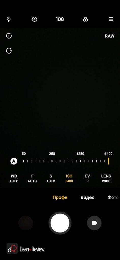 Pro-режим камеры Mi 10
