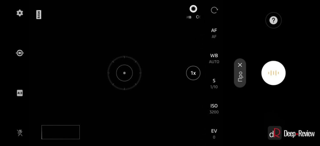 ручной режим камеры x50 pro