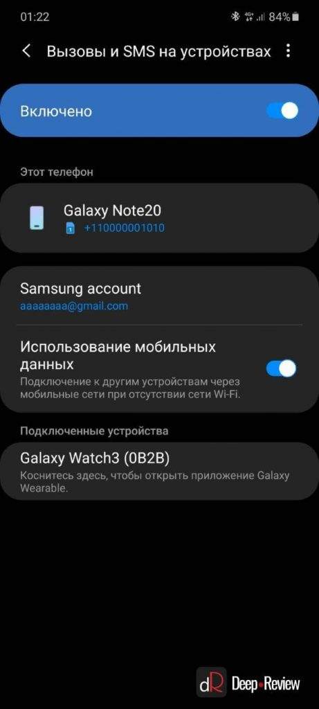 вызовы и sms по wi-fi на galaxy watch 3