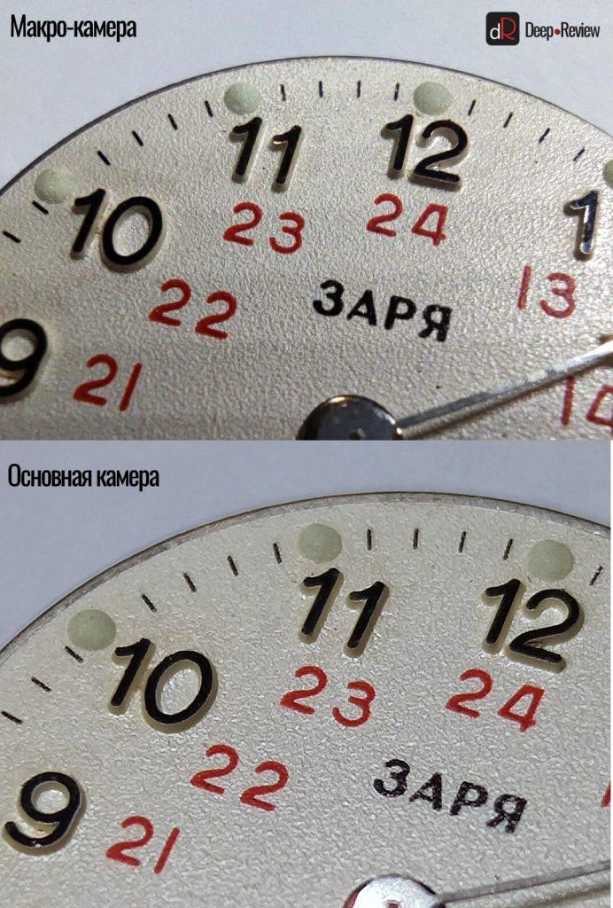 сравнение макро-камеры и кропа с основной mi 10