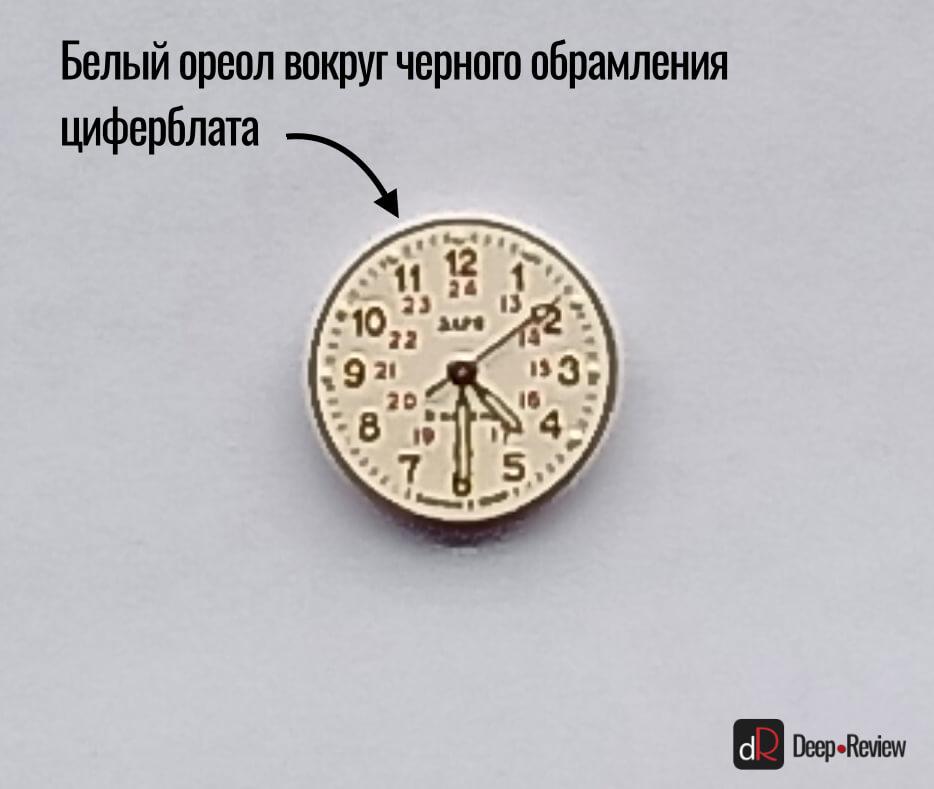 пример кропа 108 Мп