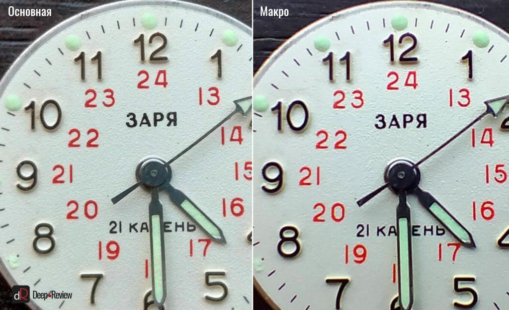 сравнение основной и макро камер oppo a53