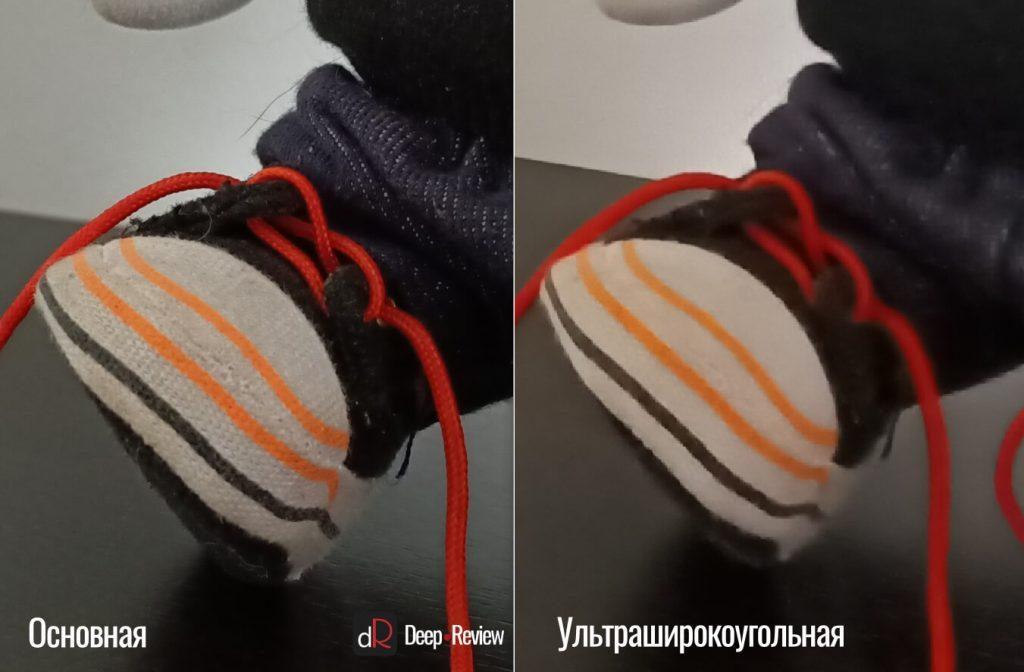 основная камера против широкоугольной при плохом освещении (reno4 lite)