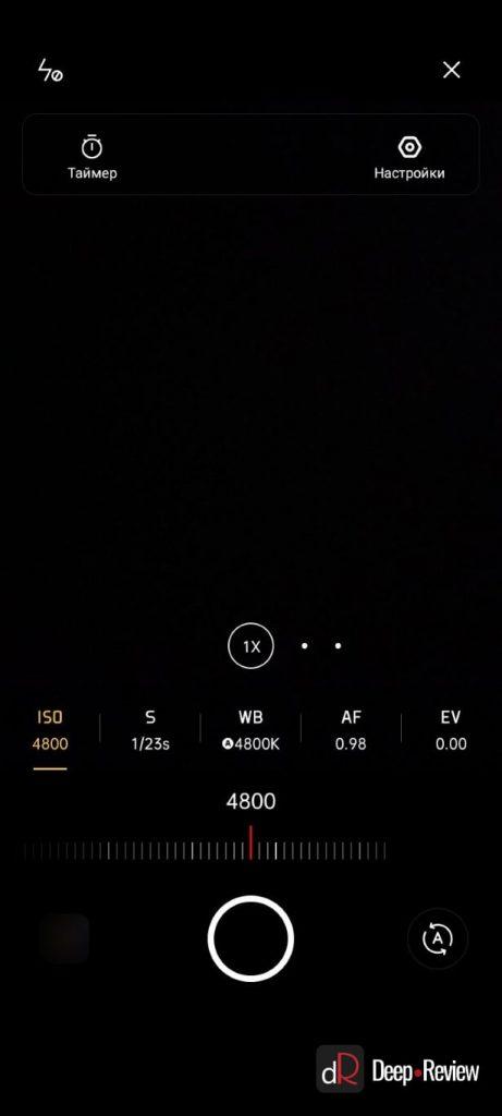 интерфейс камеры oppo a53