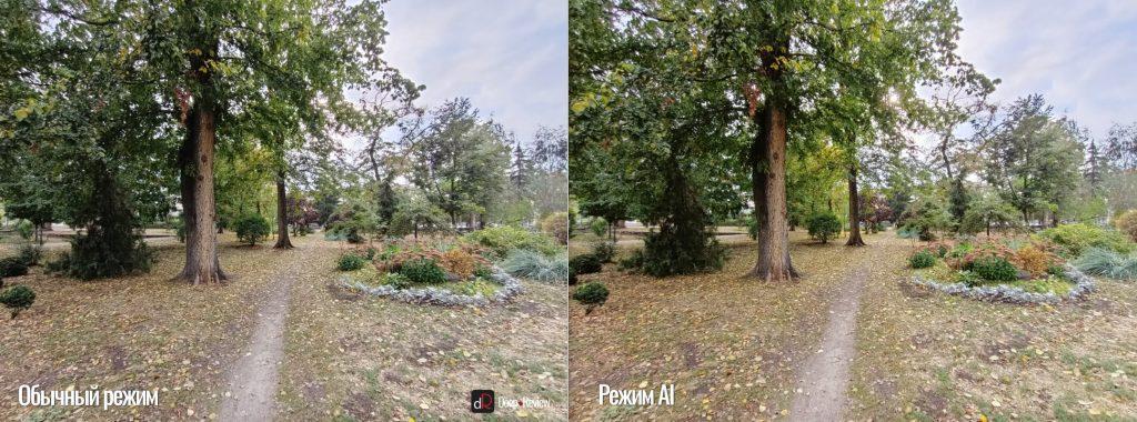 сравнение AI и обычного режима ультраширокоугольной камеры