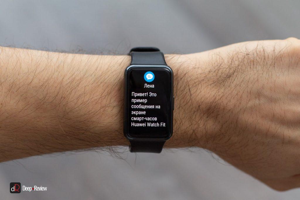 пример сообщения на экране huawei watch fit