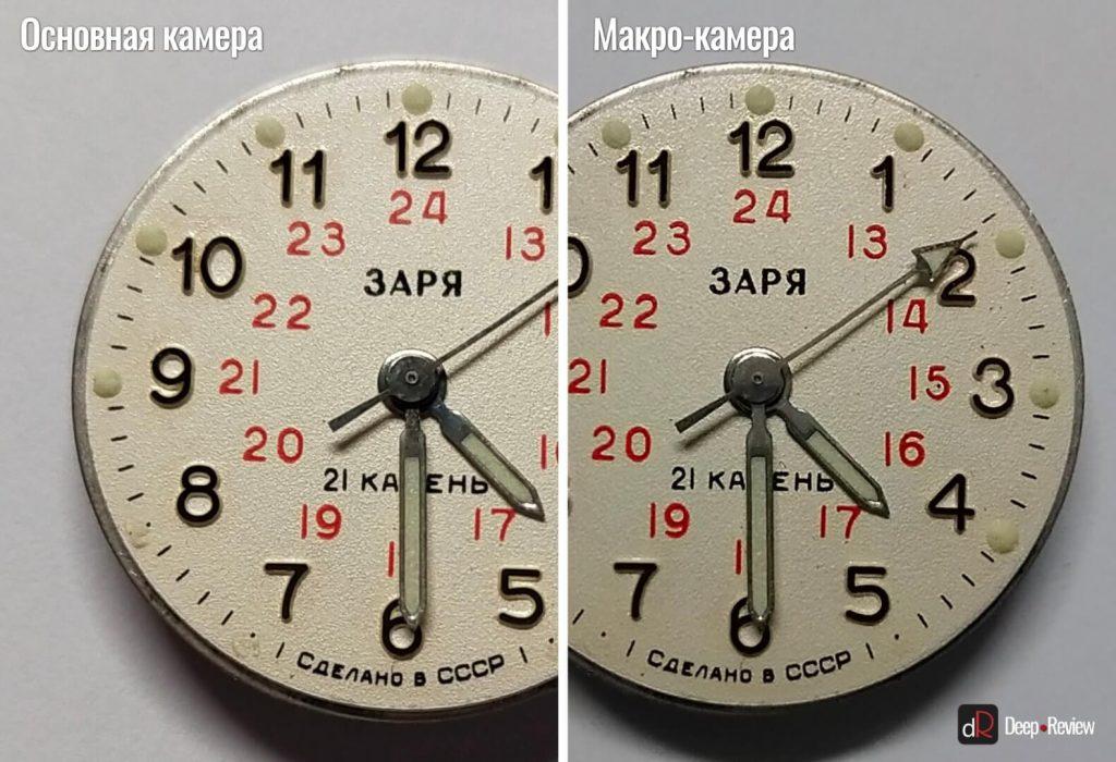 сравнение макро-камеры и основной