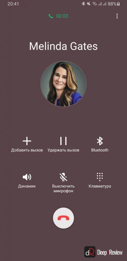 экран вызова на one ui 2.5
