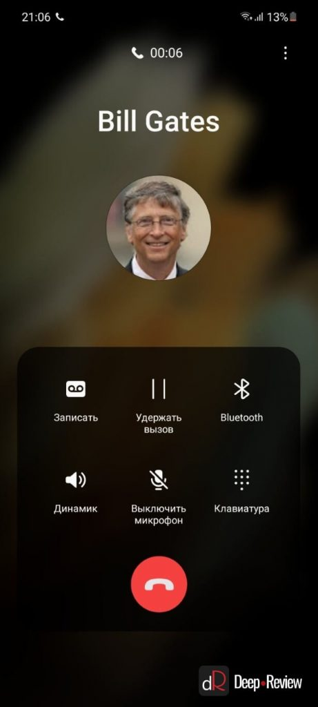 экран вызова на one ui 3.0