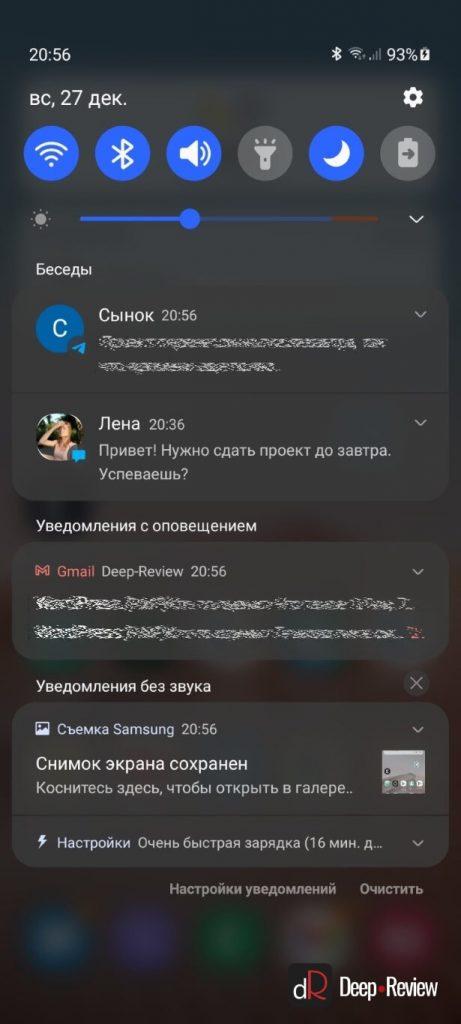 группировка уведомлений на one ui 3.0
