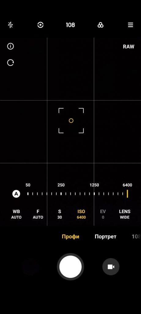 интерфейс камеры redmi note 10 pro