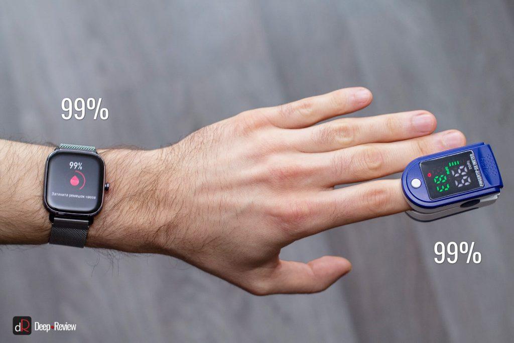 сравнение показаний смарт-часов и пульсоксиметра на палец