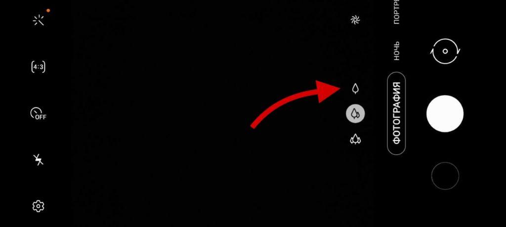 интерфейс камеры galaxy a52