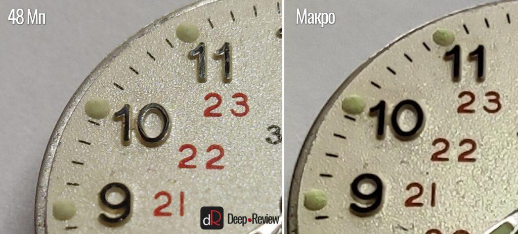 сравнение макро-камеры и основной камеры Poco X3 Pro