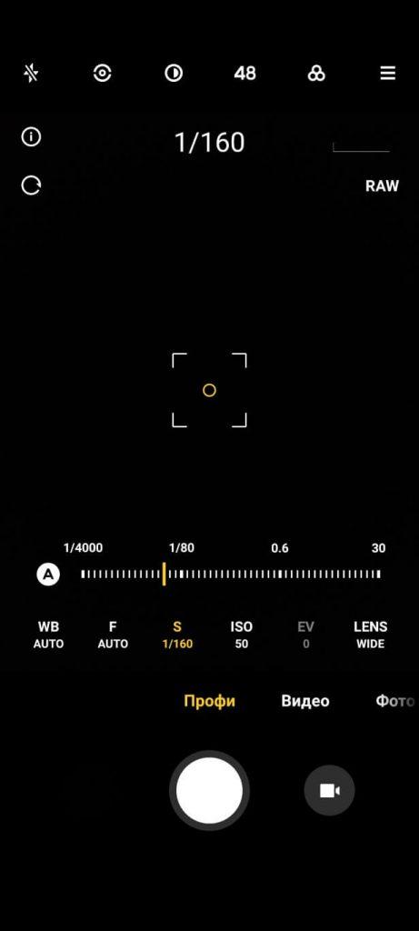 интерфейс камеры poco x3 pro