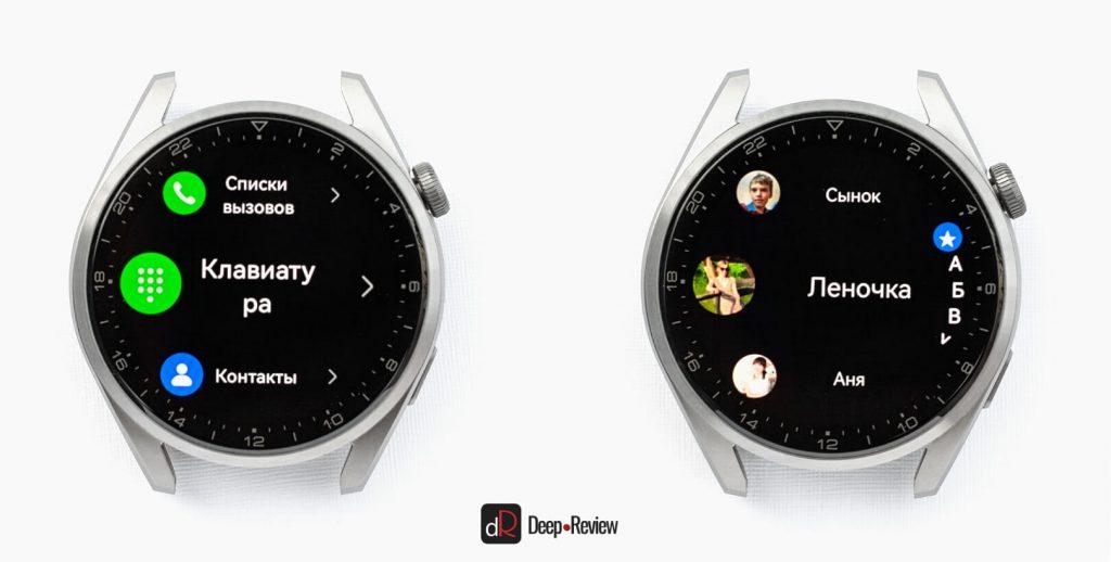 контакты huawei watch 3 pro