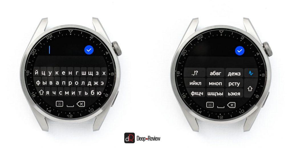 клавиатура на часах huawei watch 3 pro